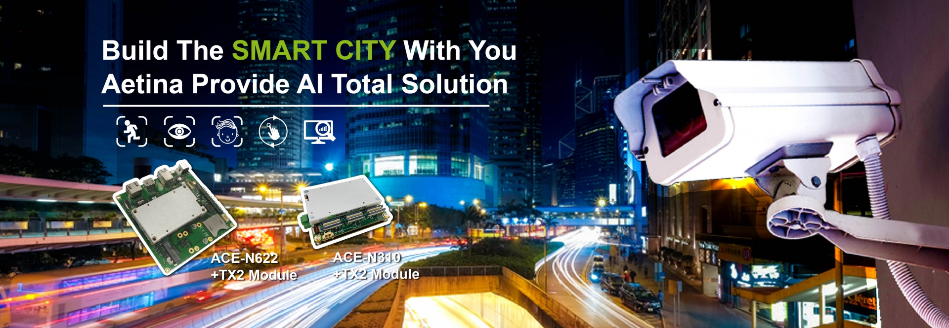 Build the smart city with you Aetina provides AI surveillance
